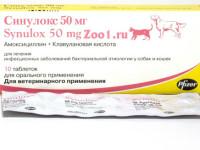 Инструкция по применению Синулокса для кошек