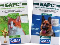 Ушные капли Барс для кошек