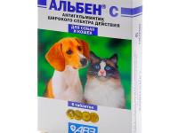 Инструкция по применению препарата Альбена для кошек