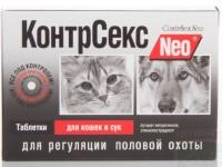 Как остановить течку у кошки