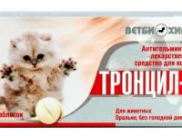 Способ применения Тронцил К кошкам