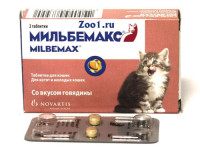Инструкция по применению Мильбемакса для котят