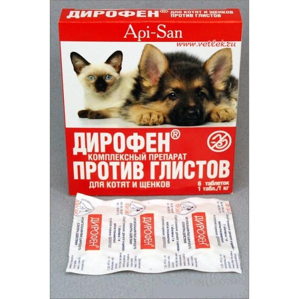 Дирофен для кошек - инструкция по применению препарата от глистов
