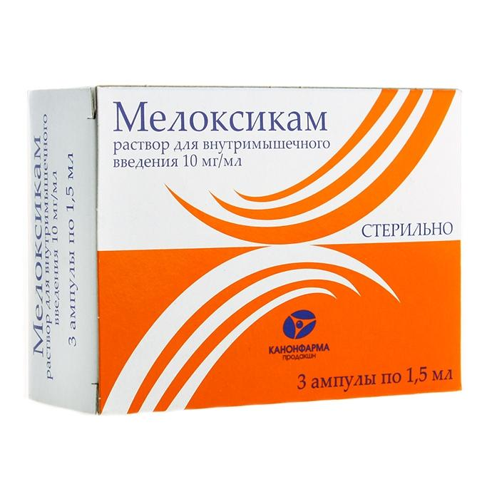 Мелоксикам инструкция по применению, аналоги отзывы цены таблетки.