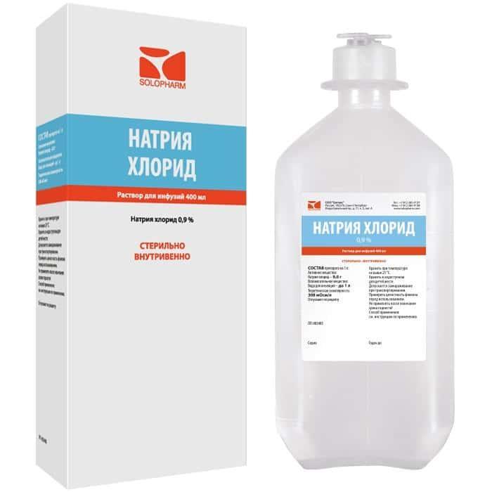 Натрия хлорид характеристика, свойства, инструкция по применению.
